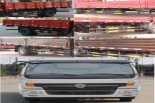 东风牌EQ1090S8BDC型载货汽车图片
