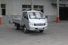 福田国五单桥两用燃料货车129马力1445吨(BJ1036V4PL5-K6)