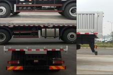 康恩迪牌CHM1310KPQ80V型载货汽车图片