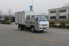 BJ5032XXY-N5厢式运输车