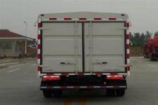 飞碟牌FD5042CCYW63K5-1型仓栅式运输车图片