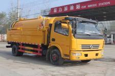 大多利卡清洗吸污車程力廠家直銷13872865505