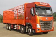 东风柳汽国五前四后八仓栅式运输车280-400马力15-20吨(LZ5313CCYH7FB)