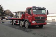 华威驰乐前四后八平板自卸车国五280马力(SGZ3310PZZ5T5)