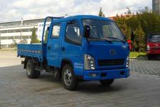 解放牌CA3040K11L1RE5J型自卸汽车