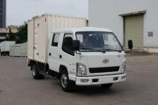 解放国五单桥厢式货车87-102马力5吨以下(CA5040XXYK11L1RE5J)