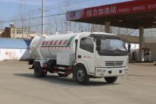 东风多利卡清洗吸污车厂家最低价格现货供应咨询13035199399