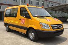 5.3米10-18座金龙小学生专用校车