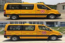 金龙牌XMQ6533KSD5型小学生专用校车图片3