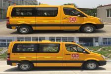 金龍牌XMQ6533KSD51型幼兒專用校車圖片3