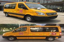 金龍牌XMQ6533KSD51型幼兒專用校車圖片4