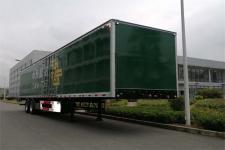 鸿雁10米17吨2轴邮政半挂车(CPT9230XYZ10M)
