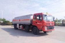 东风小三轴20吨运油车厂家18407226083