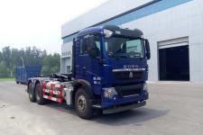 BQJ5252ZXXE5车厢可卸式垃圾车