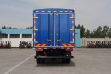 时风牌SSF5152CCYJP77型仓栅式运输车图片