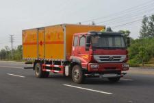 国五重汽易燃气体厢式运输车价格