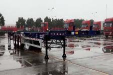 华骏14米35.3吨3轴集装箱运输半挂车(ZCZ9402TJZHJG)
