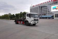 國五東風天錦車廂可卸垃圾車
