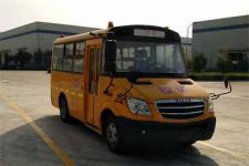 5.9米海格KLQ6599XE5B小学生专用校车