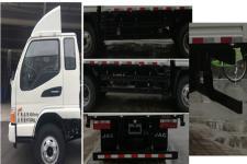 江淮牌HFC2043P91K1C4V-S型越野载货汽车图片