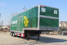 鸿雁10米17.2吨2轴邮政半挂车(MS9231XYZ)