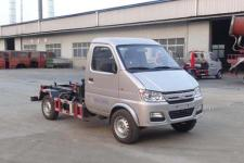 虹宇牌HYS5033ZXXS5型车厢可卸式垃圾车 13872879577