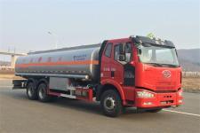 DD5250GJY加油车