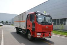 BJQ5161XQY爆破器材运输车