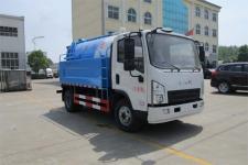 国五一汽解放清洗吸污车厂家最低价格