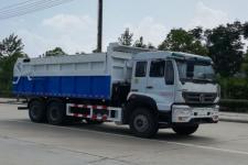壓縮式對接垃圾車