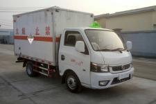 程力威牌CLW5035XZWE5型杂项危险物品厢式运输车