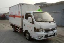 程力威牌CLW5035XRQE5型易燃气体厢式运输车