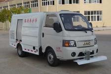 虹宇牌HYS5030TYHH5型路面养护车