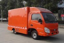 福田伽途2米8小型LED广告宣传车汽油版蓝牌国五排放程力厂家直销价格最低