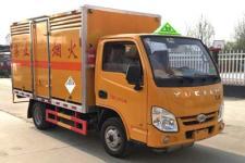 程力威牌CLW5036XZWSH5型杂项危险物品厢式运输车