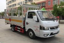 程力威牌CLW5035TQPE5型气瓶运输车