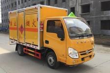 程力威国五单桥厢式货车95马力5吨以下(CLW5031XRYSH5)