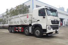 醒狮牌SLS5310ZWXZ5型污泥自卸车
