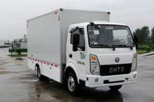楚风新能源单桥厢式货车116-136马力5吨以下(HQG5043XXYEV5)