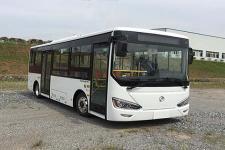 8.1米之信纯电动城市客车