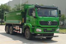 陕汽通力后双桥,后八轮自卸车国五299马力(STL3250MG384W0)