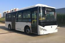 8.1米|15-29座斯帕德纯电动城市客车(HL6810BEVG01)