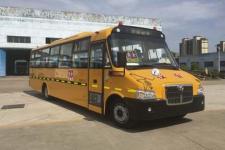 9.8米|24-56座上饶小学生专用校车(SR6980DXA)