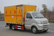 王牌3米2废电池运输车