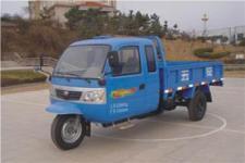7YPJZ-14150P2五征三轮农用车(7YPJZ-14150P2)