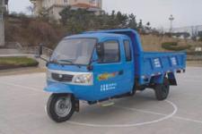 7YPJZ-17150PD1五征自卸三轮农用车
