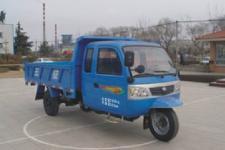 五征牌7YPJZ-17150PD1型自卸三轮汽车图片