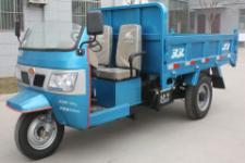7YP-1150DAB双力自卸三轮农用车(7YP-1150DAB)