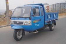 7YPJZ-1450PDA2五征自卸三轮农用车(7YPJZ-1450PDA2)