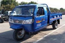 7YPJ-1775B五星三轮农用车(7YPJ-1775B)